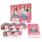 奥様はサイボーグ DVD-BOX1 TCED-4234奮闘記 韓国 キュート 代引き不可・同梱不可