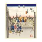 色紙 歌川広重 「日本橋 朝之景」 K3-026 24.2×27.2cm 代引き不可・同梱不可