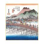 色紙 歌川広重 「京都 三条大橋」 K3-028 24.2×27.2cm 代引き不可・同梱不可