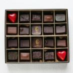 ボンボンショコラ20個入 チョコレート ギフト 高級 セット 詰め合わせ お取り寄せ グレゴリーコレ