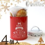 クリスマス お菓子 詰め合わせ 缶 子供 プレゼント ギフト ノエルカン 赤 白 おしゃれ 可愛い