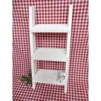 アンティーク風 木製飾り棚はしご 3段(ホワイト)/brea1252WH/ラダー・棚・カントリー雑貨