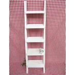 アンティーク風 木製飾り棚はしご 5段(ホワイト)1252WH/ラダー/カントリー雑貨・ジャンクガーデン・花台・フラワースタンド
