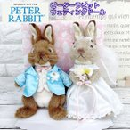 【ピーターラビット ウェディングドール】/ウェルカムドール/結婚祝/ぬいぐるみ/ウエディング人形