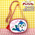 アンパンマン ふっくらポシェット コキンちゃん 010936(AND-1500)