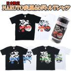 日本限定 ボトル Tシャツ NARUTO 疾風伝 (3種) (ナルト/サスケ/カカシ) (S/M/L/XL) ※ゆうパケット配送の際はTシャツのみの配送となります。