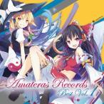 Amateras Records Best Vol.1 -Amateras Records-