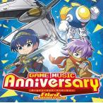 Game Music Anniversary -EtlanZ-