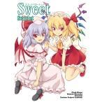 Sweet Scarlet  -くらっしゅハウス-
