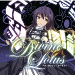 Divine Lotus -EastNewSound-