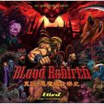 Blood Rebirth  真説・悪魔城音樂史 -EtlanZ-