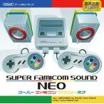SUPER FAMICOM SOUND NEO -EtlanZ-