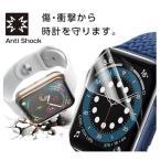 アップルウォッチ フィルム 液晶保護 傷防止 保護カバー シール  38 40 42 44ミリ Apple Watch Series 2/3/4/5/6 SE