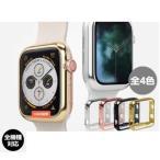 アップルウォッチ カバー ケース 全面 tpu 38 40 42 44ミリ Apple Watch Series 2/3/4/5/6/SE 色付