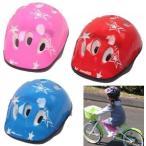 子供用 ヘルメット 自転車 ストライダー インラインスケート キックボード