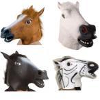 【送料無料】馬 かぶりもの マスク 被り物 ハロウィーン クリスマス アニマル お面 仮面 コスプレ おもしろ 仮装 動物マスク うまのマスク