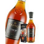 ブランデー カミュ VSOP エレガンス 700ml 40度 コニャック 洋酒 箱付 brandy