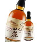ウイスキー キリン 富士山麓 樽熟原酒 700ml 50度 国産 whisky