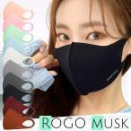 [5枚セット M便送料無料 ロゴ入りマスク] 血色マスク 血色 マスク ベージュ 洗えるマスク おしゃれ 秋冬 マスク かわいい 3D 立体 高品質 ウレタン 布マスク 春