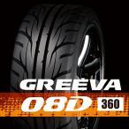 グリッドタイヤヤフーショップで買える「VALINO ヴァリノ GREEVA グリーヴァ 08D [ 205/50R15 89W ] 1本」の画像です。価格は99,999,999円になります。