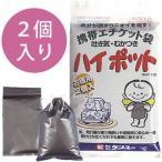 日本製 嘔吐用携帯エチケット袋ニューハイポット 09520-17 メール便OK(je1a174)