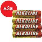 MITSUBISHI(三菱)・アルカリ乾電池4本セット 単3形 メール便OK(se0a035)