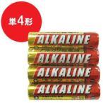 MITSUBISHI(三菱)・アルカリ乾電池4本セット 単4形  メール便OK(se0a036)