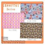 【特価!在庫限り】Disney ディズニー フラットポーチL Cheerfulシリーズ 5044-L メール便OK(ko1a173)