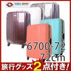 スーツケース LLサイズ キャリーバッグ T&S レジェンドウォーカープレミアム アンカー ANCHOR TSAロック フレーム 大型 3年保証 6700-72 (ti0a034)「c」