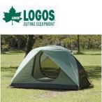 【特価!在庫限り】LOGOS ロゴス コンパクトテント neosツーリングドーム 71806001 (ro0a010)