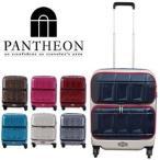 PANTHEON(パンテオン)45.5cm PTS-3005K 2in1ファスナーTSAロック搭載 4輪スーツケース ジッパー 機内持ち込み(aj0a048)[C]