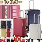 スーツケース LLサイズ キャリーバッグ TSA マックススマート MAXSMART フレーム ハード 大型 ダブルキャスター レディース 女性 MS-205-29(aj0a097)「C」
