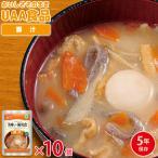 【セット】アルファフーズ 非常食 5年保存 美味しい防災食 豚汁 長期保存食 10袋単位 10個 おかず UAA食品 (ar3a018)