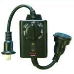 コンセントタイマー REVEX リーベックス 防雨型 光センサー付 タイマーコンセント CDS24(hi0a011)