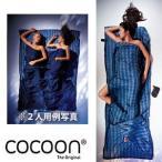COCOON(コクーン) ST50-Cトラベルシーツカップラー チェックドシルク(100%シルク) 収納ケース付 12550019802(ei0a080)