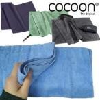 COCOON(コクーン) テリータオルライト Mサイズ 収納ケース付 12550041-05(ei0a085)