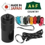 日本製 A&F(エイアンドエフ) アッシュコンテナ 00800019(ei0a107)