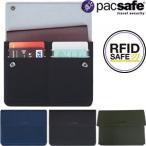 [送料299円〜]「tc4」PacSafe(パックセーフ) RFIDsafeTECパスポートウォレット(カード収納付パスポートケース) 12970205 2点迄メール便OK(ei0a231)