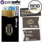 [送料299円〜]「tc20」PacSafe(パックセーフ) RFIDセーフ スリーブ25(スキミング防止カードケース)12970135 黒2枚入 20点迄メール便OK(ei0a239)
