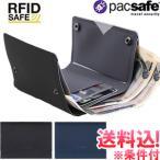 「レビュー記入でメール便送料無料」PacSafe(パックセーフ) RFIDsafeTECトリフォールドウォレット(薄型三つ折り財布) 12970206-mail(1通につき5点迄)(ei0a244)