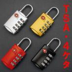 [送料299円〜]GPT TSAロック GPT南京錠 TSAナンバーロック4桁 GPT-TSA4KETA 10点迄メール便OK(gu1a070)