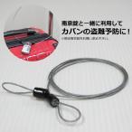 [┴ў╬┴299▒▀б┴]б╓tc30б╫GPT ╞ю╡■╛√д╚░ь╜яд╦╗╚дже╣е╞еєеье╣еяедефб╝(е╙е╦б╝еые│б╝е╞егеєе░)─╣д╡╠є90cm griptone-wire 30┼└╦°есб╝еы╩╪OK(gu1a023)