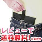 б╓еье╙ехб╝╡н╞■д╟есб╝еы╩╪┴ў╬┴╠╡╬┴б╫GPT е═еке╣ещеде╔е▌е▒е├е╚ ╞№╦▄└╜ MADE IN JAPAN nsp-mailб╩gu1a035б╦