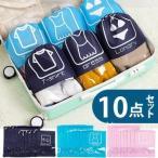 特価!巾着型GPT衣類整理袋10点セット(M5枚+L5枚) 分類イラスト付き 透明窓ありタイプ アウトレット(gu1a280)