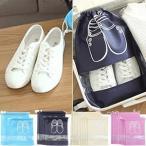 巾着型GPTシューズケースMサイズ 靴イラスト付き 透明窓ありタイプ アウトレット 4点までメール便OK(gu1a284)