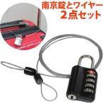 [┴ў╬┴299▒▀б┴]б╓е╗е├е╚б╫TSAеэе├еп╞ю╡■╛√е╓еще├еп4╖хб▄еяедефб╝ BS-780H-wire 10┼└╦°есб╝еы╩╪OK(gu1a544)