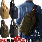 milesto(ミレスト) LAGOPUS (ラゴパス) スリングパック 迷彩 MLS132(id0a043)