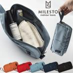 MILESTO UTILITYポーチ 1L ミレスト MILESTO 仕分けポーチ 大容量 旅行用