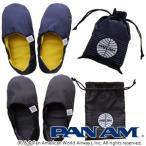 「cp」PAN AM パンナム ルームシューズ M・Lサイズ 男女兼用 520031・520032(je1a385) 1点のみメール便OK