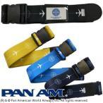 PAN AM パンナム ワンタッチスーツケースベルト 509047(je1a387) 1点のみメール便OK